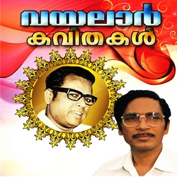 Vayalar Kavithakal