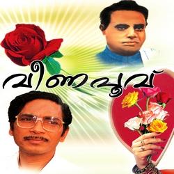 Listen to Gujarath Oru Vilapam songs from Veenapoovu