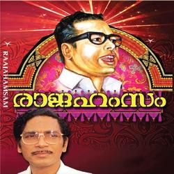 Listen to Raajahamsam songs from Raajahamsam