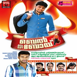 Listen to Chamaram songs from Bell Boy