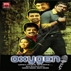Listen to Khathal Pole songs from Oxygen