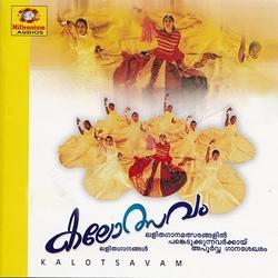 Listen to Saumyavathi songs from Kalolsavam