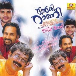Listen to Thilakkathin songs from Dil Ki Rani - Vol 2
