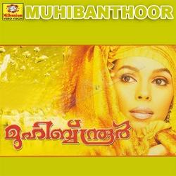Listen to Thadavale songs from Muhibinoor