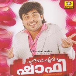 Listen to Pranayathin Ormagal songs from Hridayapoorvam Shafi