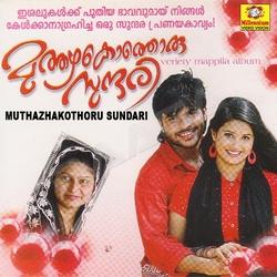 Listen to Konchum Mandahasam songs from Muthazhakothoru Sundhari