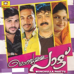 Kanavile Muthalle songs