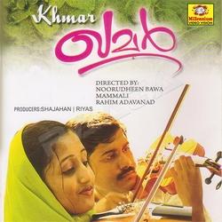 Listen to Kanneerin songs from Gamar