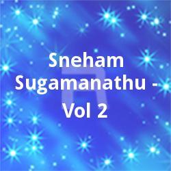 Listen to Oru Kinnaram songs from Sneham Sugamanathu - Vol 2