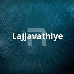Listen to Urumaan Pazhame songs from Lajjavathiye