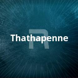 Listen to Pookalam Vannoru songs from Thathapenne