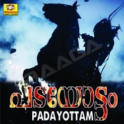 Listen to Panchayathile songs from Padayottam