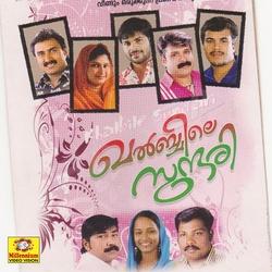 Listen to Ennum Ormmikyan songs from Kalbhile Sundhari