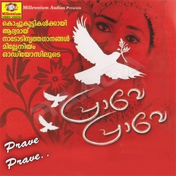Listen to Prave Prave songs from Prave Prave