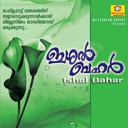 Listen to Bellipetta songs from Eshal Bahar