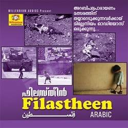 Listen to Laithal Hayau songs from Filastheen