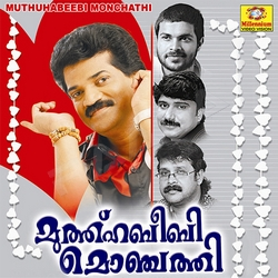 Listen to Chembakapoovin songs from Muthu Habeebi Monjathi - Vol 1
