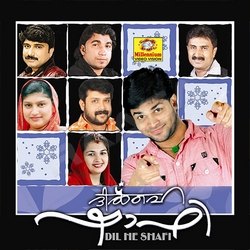 Listen to Rahmanaya songs from Dil Hai Shafi - Vol 2