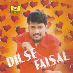 Listen to Kalbilere songs from Dilsefaisal Ponnani