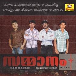 Listen to Azhake songs from Sammanam