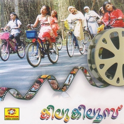 Listen to Thudithalam songs from Kilukiloose