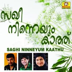 Listen to Azhake Ennuyire songs from Saghi Ninneyum Kaathu