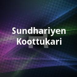 Listen to Ende Kalbhil songs from Sundhariyen Koottukari