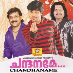 Listen to Paattukettu songs from Chandaname