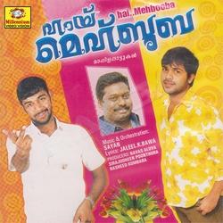 Listen to Karunyakadal songs from Hai Mehbooba