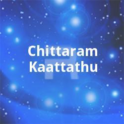 Listen to Manhinde Madiyil songs from Chittaram Kaattathu