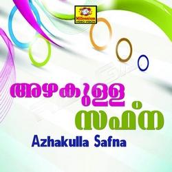 Listen to Thattamitta Penne songs from Azhakulla Safna