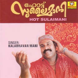 Listen to Thottakattile songs from Hot Sulaimani