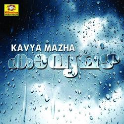 Listen to Grameenam songs from Kavya Mazha