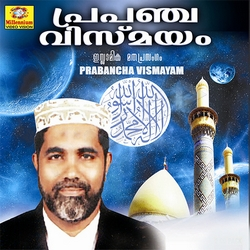 Listen to Bejaraiyittu songs from Prapancha Vismayam