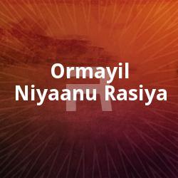 Listen to Kaumaaram songs from Ormayil Niyaanu Rasiya
