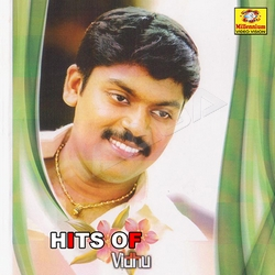 Listen to Oru Venalil songs from Hits Of Vidhu Prathab