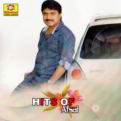 Listen to Allarara songs from Hits Of Afsal