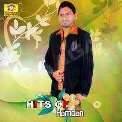 Listen to Priye Ninte songs from Hits Of Hamdan