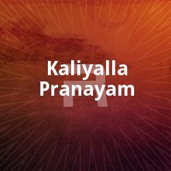 Listen to Manassil Oru Murivayi songs from Kaliyalla Pranayam