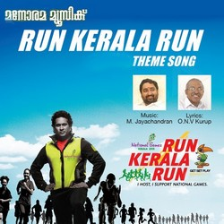 Run Kerala Run songs