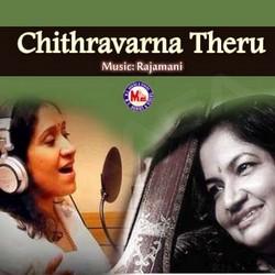 Listen to Priyamaye songs from Chithravarna Theru