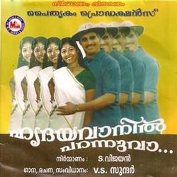 Listen to Aathmavin Rani songs from Hredhayavanil Parannuva