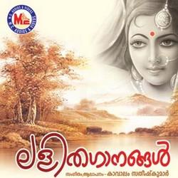 Karutha Megha songs