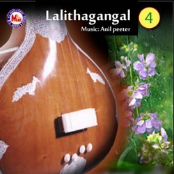 Listen to Sindoora Thilakam songs from Lalithaganangal - Vol 4