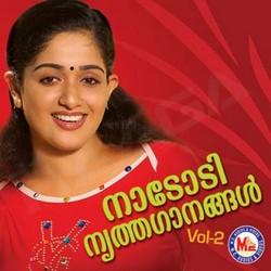 Listen to Komaali songs from Nadodi Nrithaganagal - Vol 2