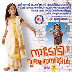 Listen to Puthiri Chembavil songs from Nadodi Nrithaganagal - Vol 7