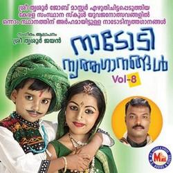 Listen to Kannivayal songs from Nadodi Nrithaganagal - Vol 8