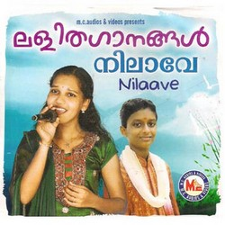 Listen to Nilaave Nilaave songs from Nilaave
