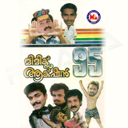 Listen to Mimicry No 2 songs from Mimics Action 95