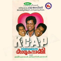 Listen to Chandana Thekku songs from Ningalenne Kamukanakky (Comedy)